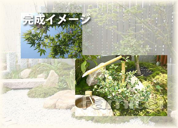 お庭セット /本格築山 完成イメージ