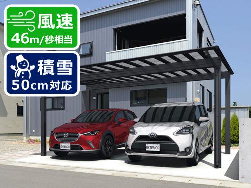 協 ポート カー 三 アルミ