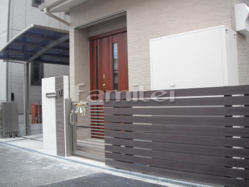 板塀 木製調アルミ平材 プランパーツ