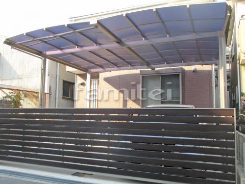カーポート LIXILリクシル キューブポート TOEXトエックス 横2台用(ワイド ツイン) R型アール屋根