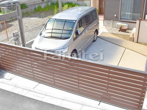 駐車場ガレージ床 土間コンクリート