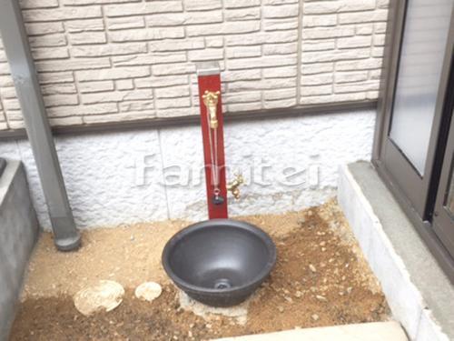 立水栓 支給品取付