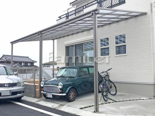 駐車場屋根 LIXILリクシル スピーネ 1階用 F型フラット屋根