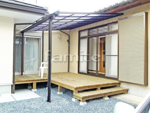 雨除け屋根 フラットテラス屋根 1階用 F型