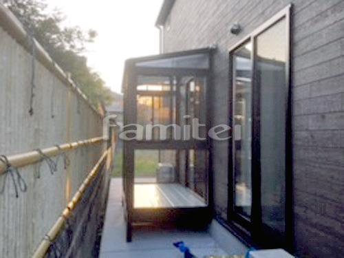 ガーデンルーム YKKAP サンフィール3 サンルーム F型フラット屋根 積雪100cm対応 網戸(正面 両側面) 壁付け物干し