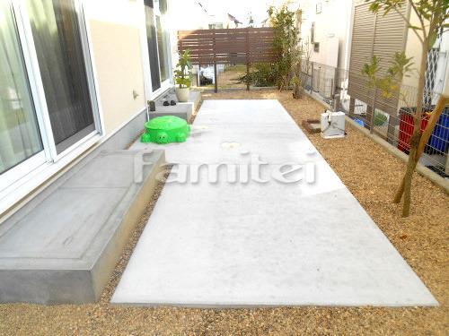 お庭 土間コンクリート