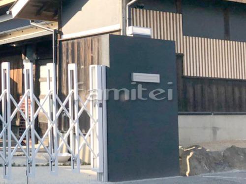 モダン門柱 塗り壁 門柱灯エントランスライト照明 Panasonicパナソニック LGWJ56009SZ 郵便受けポスト LIXILリクシル エクスポストS-3型 埋め込み式 口金タイプ
