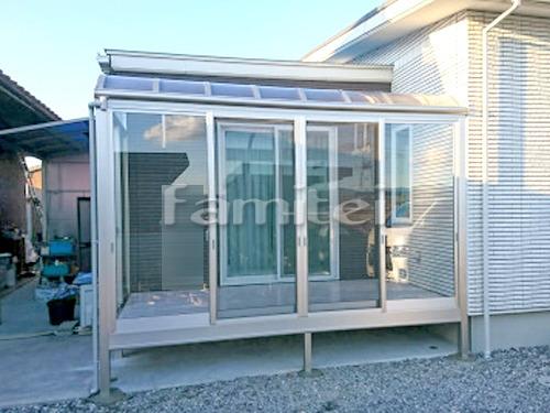 ガーデンルーム YKKAP サンフィール3 積雪50cm対応 R型アール屋根 テラス囲い サンルーム 網戸 既存テラス屋根撤去
