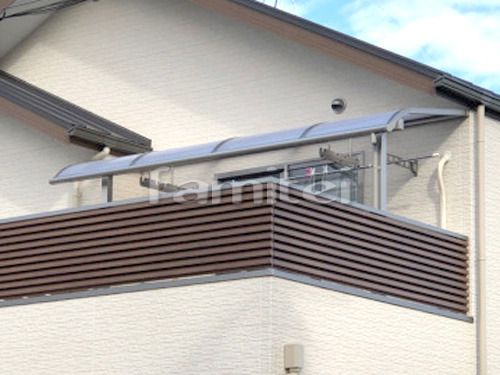 ベランダ屋根 LIXILリクシル スピーネ 2階用 R型アール屋根 物干し