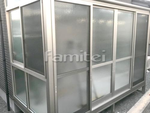 ガーデンルーム YKKAP サンフィール3 F型フラット屋根 テラス囲い サンルーム 網戸 竿掛け