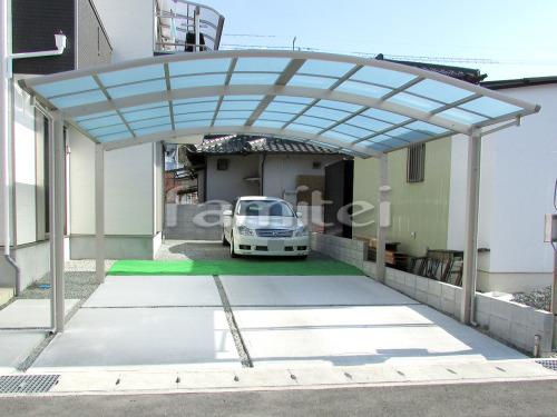 カーポート プライスポート 横2台用(ワイド ツイン) R型アール屋根