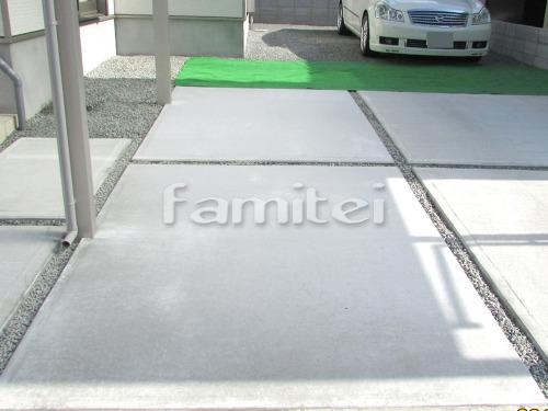 駐車場ガレージ床 土間コンクリート延長 バラス砕石目地