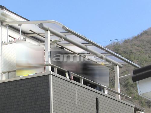 ベランダ屋根 レギュラーテラス屋根 2階用 R型アール屋根 物干し