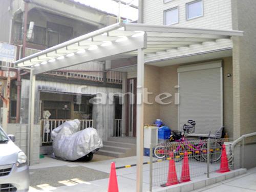 駐車場屋根 YKKAP ヴェクターテラス屋根(ベクター) 1階用 F型フラット屋根