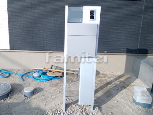 機能門柱 LIXILリクシル ファンクションユニット ウィルモダン 17-8