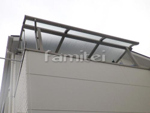 ベランダ屋根 LIXILリクシル スピーネ 2階用 R型アール屋根