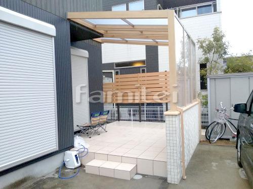 木製調テラス屋根 LIXILリクシル ココマ サイドスルー腰壁タイプ 既存デッキ撤去
