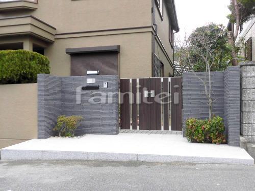 玄関まわり 門袖 壁タイル貼り LIXILリクシル 寂雅楽(さびうた)2 SUT-12