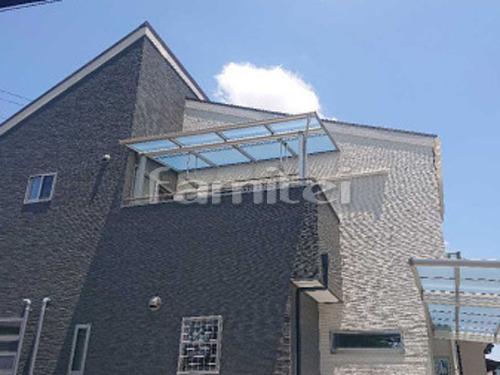 ベランダ屋根 フラットテラス屋根 2階用 F型