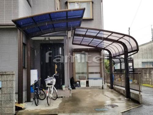 カーポート プライスポート 1台用(単棟) R型アール屋根
