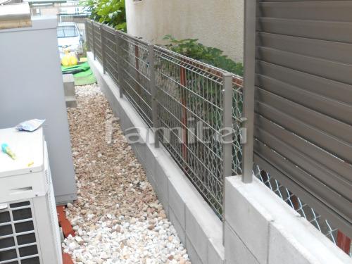 境界フェンス塀 LIXILリクシル ハイグリッドフェンスUF8型 コンクリートブロック