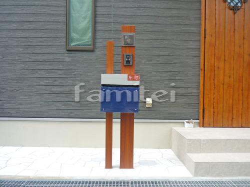 門柱 木製調デザインアルミ角柱 プランパーツ 角材 郵便受けポスト Panasonicパナソニック フェイサス