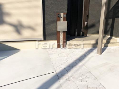 機能門柱 YKKAP ルシアスBK02型 玄関アプローチ 床石貼り 乱形石 石英岩