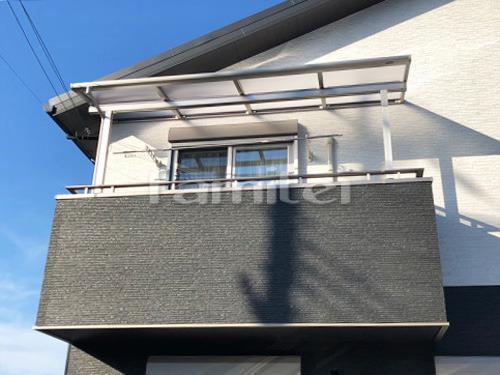 ベランダ屋根 YKKAP ソラリアF 2階用 F型フラット屋根