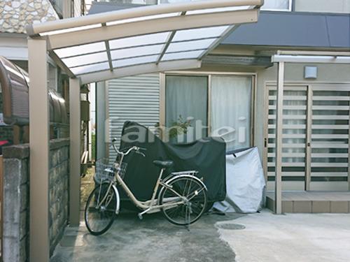自転車バイク屋根 LIXILリクシル ネスカR 駐輪場屋根 サイクルポート R型アール屋根
