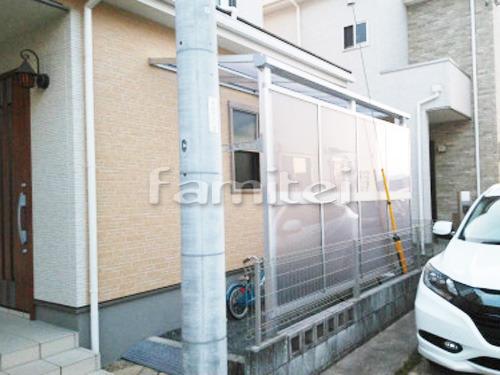 雨除け屋根 YKKAP ソラリアテラス屋根 1階用 F型フラット屋根 物干し 目隠しパネル(前面 正面)