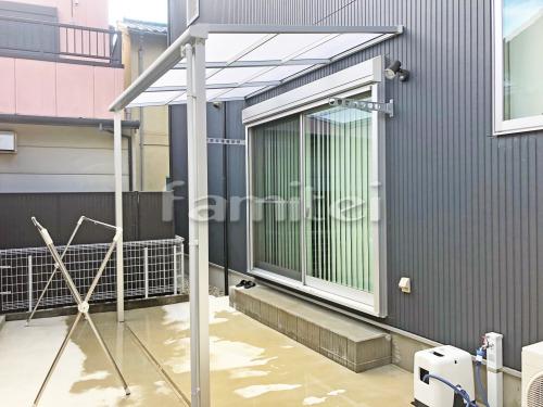雨除け屋根 LIXILリクシル スピーネ 1階用 F型フラット屋根 物干し
