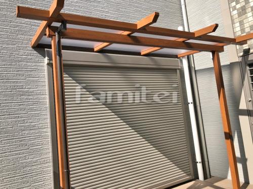 フル木製調テラス屋根 YKKAP サザンテラス パーゴラタイプ 1階用 F型フラット屋根