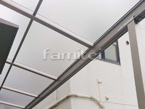雨除け屋根 YKKAP ソラリアテラス屋根 1階用 F型フラット屋根