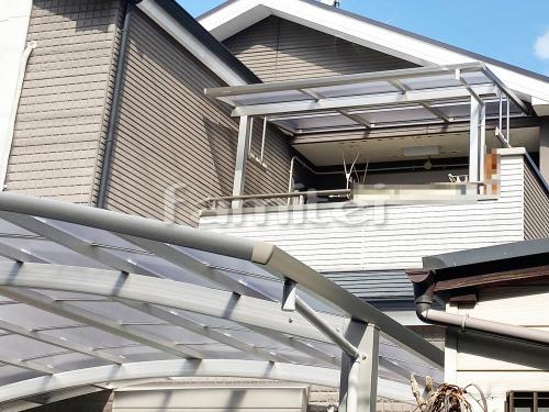 ベランダ屋根 YKKAP ソラリアテラス屋根 2階用 F型フラット屋根 物干し カーポート YKKAP レイナポートグラン 横2台用(ワイド ツイン) R型アール屋根