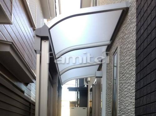 雨除け屋根 YKKAP ソラリアテラス屋根 1階用 R型アール屋根 物干し 目隠しパネル(前面)