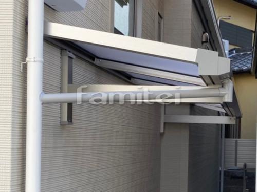 柱なし雨除け屋根 YKKAP ソラリアテラス屋根 1階用 F型フラット屋根