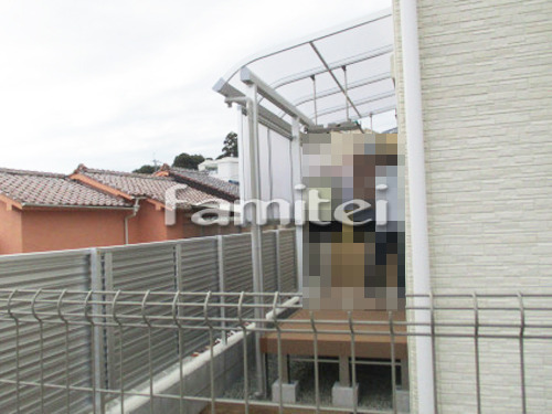 雨除け屋根 YKKAP ソラリアR 1階用 R型アール屋根 目隠しパネル(前面)