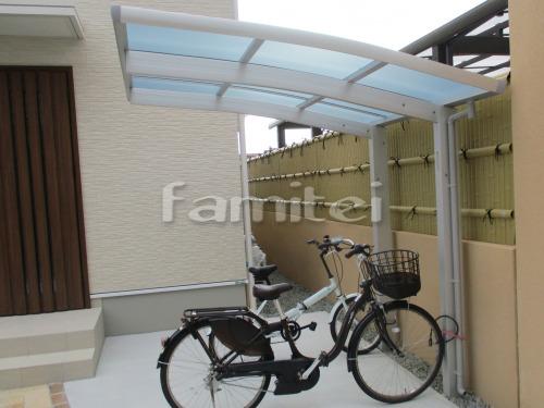 自転車バイク屋根 YKKAP レイナポートグランミニ 駐輪場屋根 サイクルポート R型アール屋根