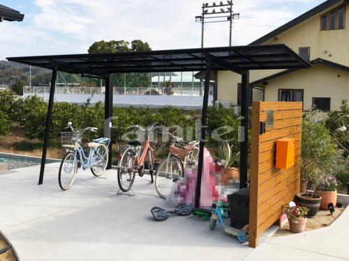 自転車バイク屋根 LIXILリクシル フーゴF サイクルポート F型フラット屋根 着脱式サポート柱