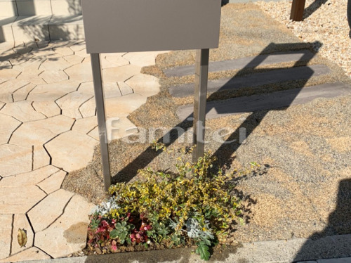 コンクリート製枕木 東洋工業TOYO ヴィンテージウッド スリーパーラフト ペイブ ロッソ 低木 下草 植栽