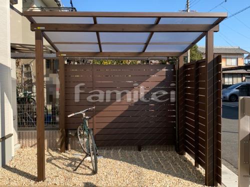 フル木製調ベランダ屋根(パーゴラ風) 三協アルミ ナチュレS 1階用 F型フラット屋根 独立仕様