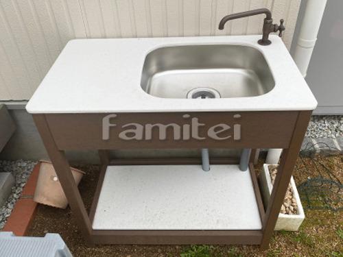 洗い場 TAKASHOタカショー エバーエコウッド ガーデンシンク3型