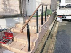 施工例画像:木製調玄関アプローチ階段手摺り(手すり) 四国化成 セイフティビームSB型