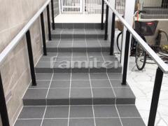 施工例画像:アプローチ階段 床タイル貼り LIXILリクシル フォスキー300角 FS-14 玄関ポーチ手摺り(手すり) アーキレール