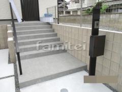 施工例画像:機能門柱 玄関アプローチ 床タイル貼り 玄関ポーチ手摺り(手すり) アーキレール