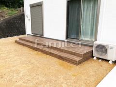 施工例画像:木目調タイルデッキ 階段ステップ1段