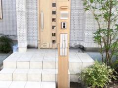 施工例画像:玄関まわり 機能門柱 YKKAP ルシアスポストユニットBN01型