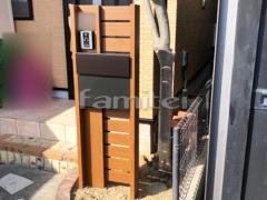 施工例画像:玄関まわり 機能門柱 YKKAP ルシアスポストユニットBW03型