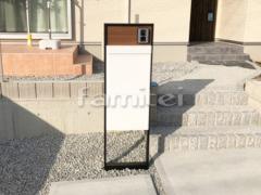 施工例画像:機能門柱 LIXILリクシル スマート宅配ポスト