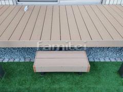 施工例画像:人工木材ウッドデッキ LIXILリクシル 樹ら楽ステージ(きらら) 樹脂 デッキフェンス 階段ステップ1段